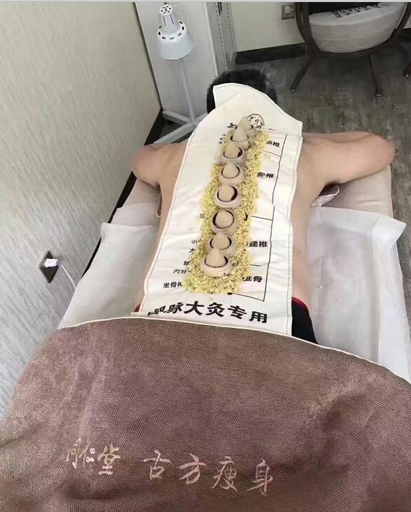 內蒙古養生在哪里——呼和浩特供應優質的窈窕美臂玉腿