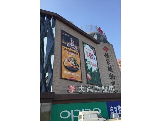 朝阳室内外喷绘-辽宁专业室内外喷绘广告销售