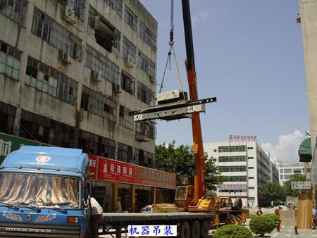 高效的扬州搬家公司|专业搬家服务找美高梅4858搬家清洗有限公司