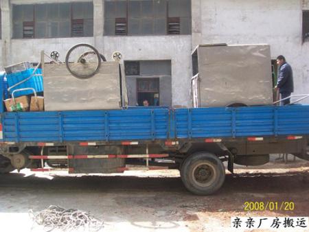 搬家服务当选美高梅4858搬家清洗有限公司|搬家服务案例