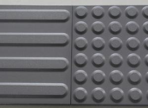 海南盲道砖