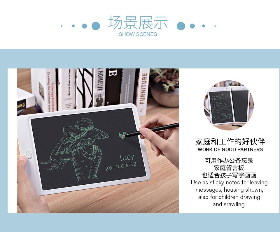 河北容城县教学设备{电脑一体机|白板|投影机|黑板展台}厂家