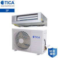 同安天加中央空调-质量好的天加中央空调就在厦门锦杏工程