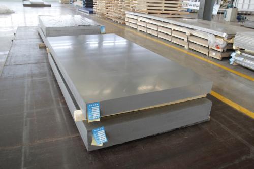 厂家直销合金铝板491