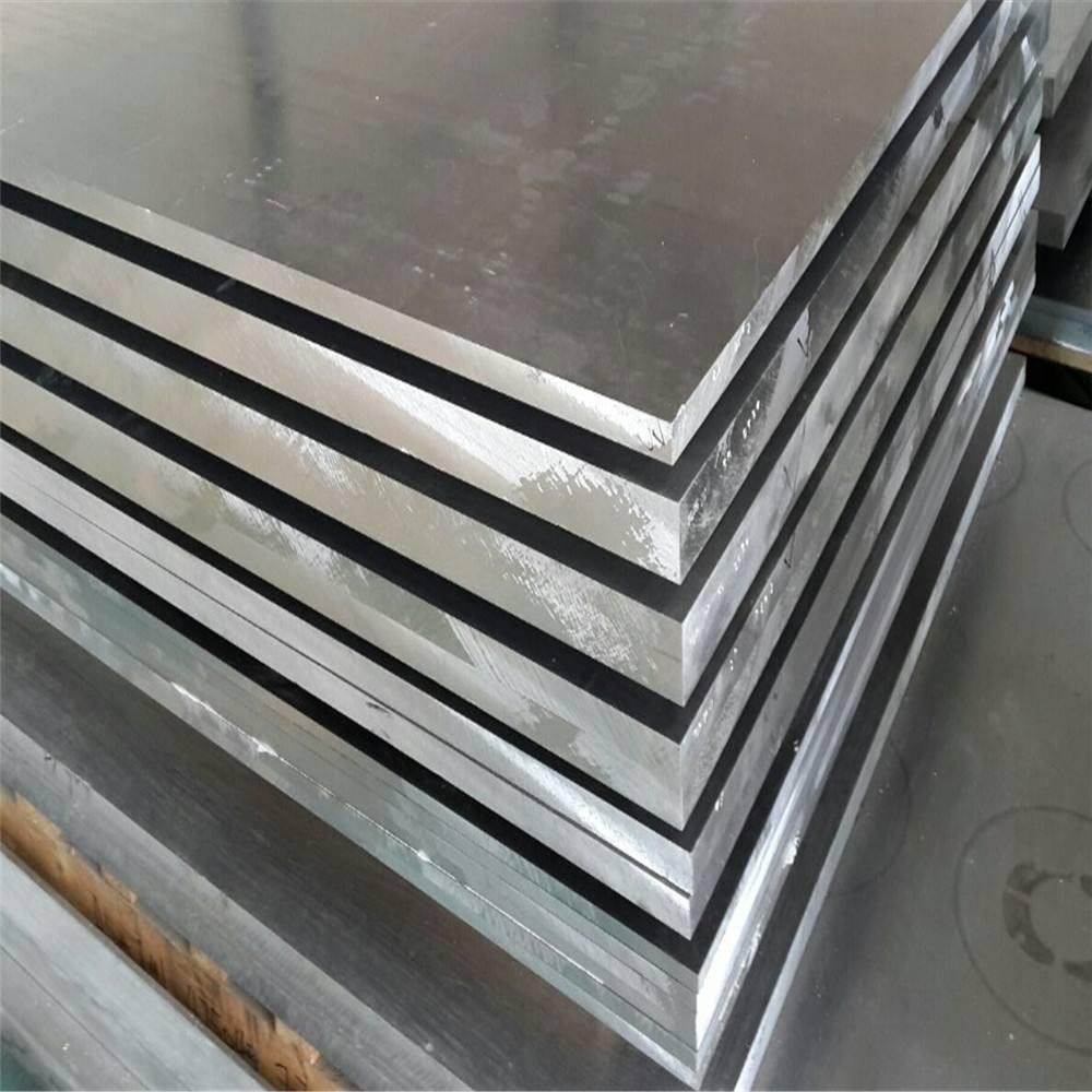 爱励合金铝板6061-T6