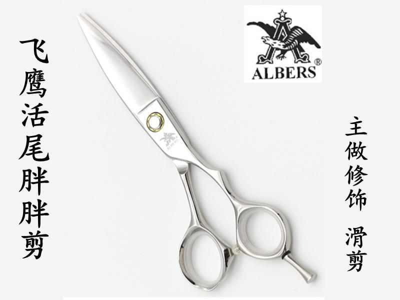 优惠的理发剪刀,大量供应质量优的飞鹰美发剪刀
