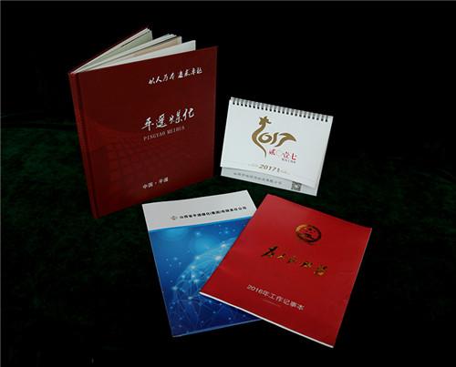 石头纸生产厂家-销量好的笔记本推荐