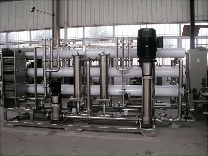 优质大型工业水处理设备厂家|反渗透设备|纯水设备