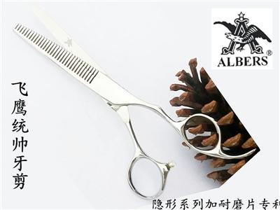 供應理發剪刀,廣州市名恒美容美發提供合格的飛鷹美發剪刀