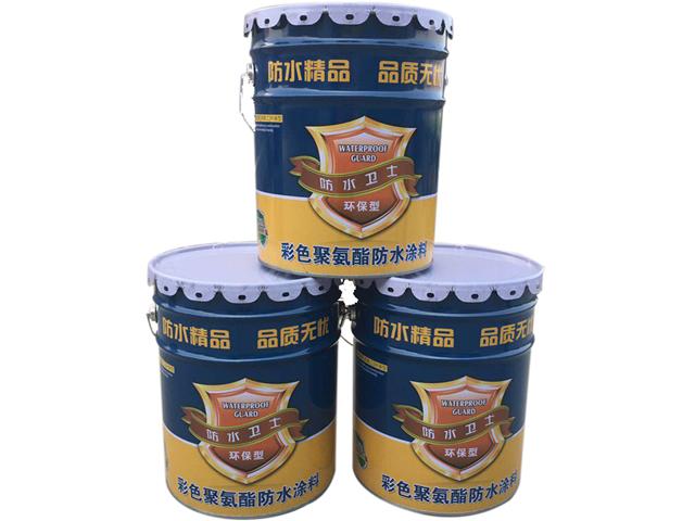 供应商【天蓝防水】山东口碑好的彩色聚氨酯防水涂料厂家直销