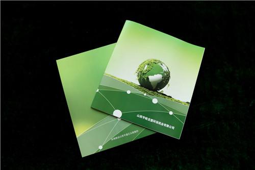 晋中品质画册-手提袋生产厂家