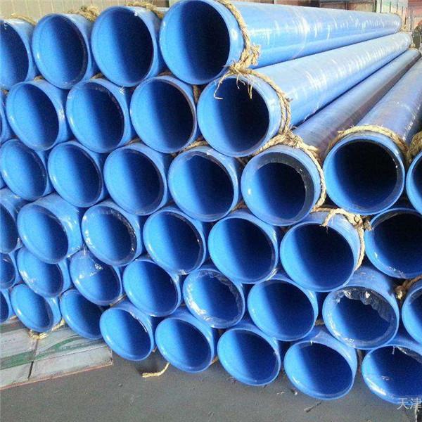 供应涂塑钢管_您的品质之选,新密化工涂塑钢管
