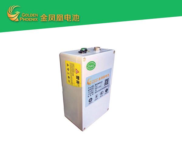 高电压电池