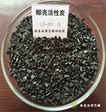 好的除甲醛活性炭厂家推荐-承德味精炭