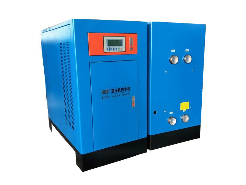 空压机热水机厂家