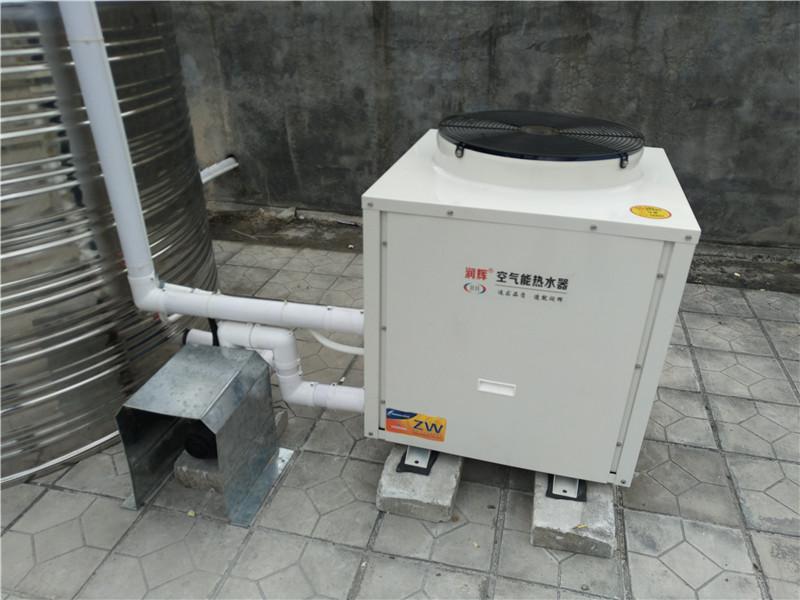 空气能热水器订购