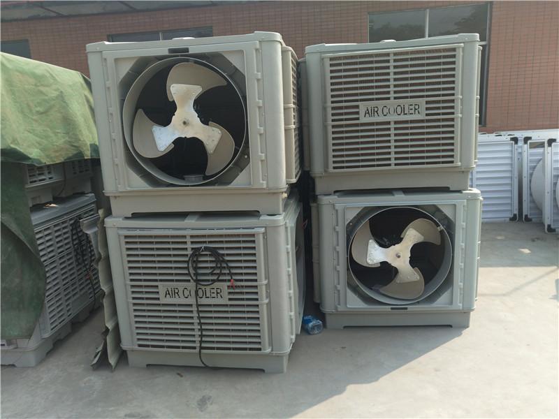 环保空调订购