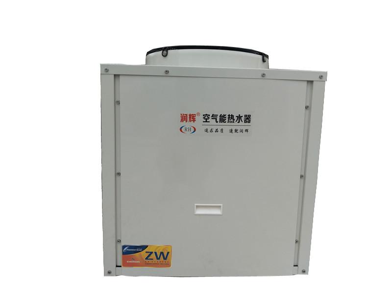 空气能热水器厂