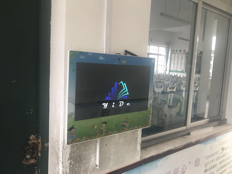 一德科技智慧班牌走进南漳县实验小学