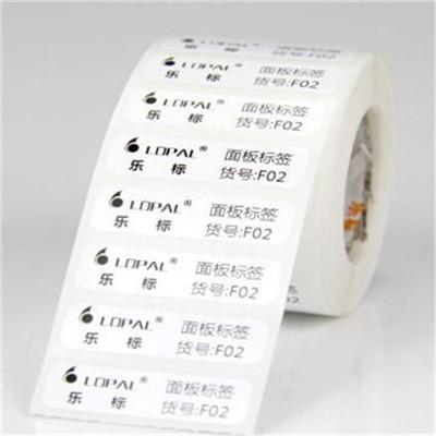 想购买好用的耐高温条码标签,优选华之通_产品标签条码