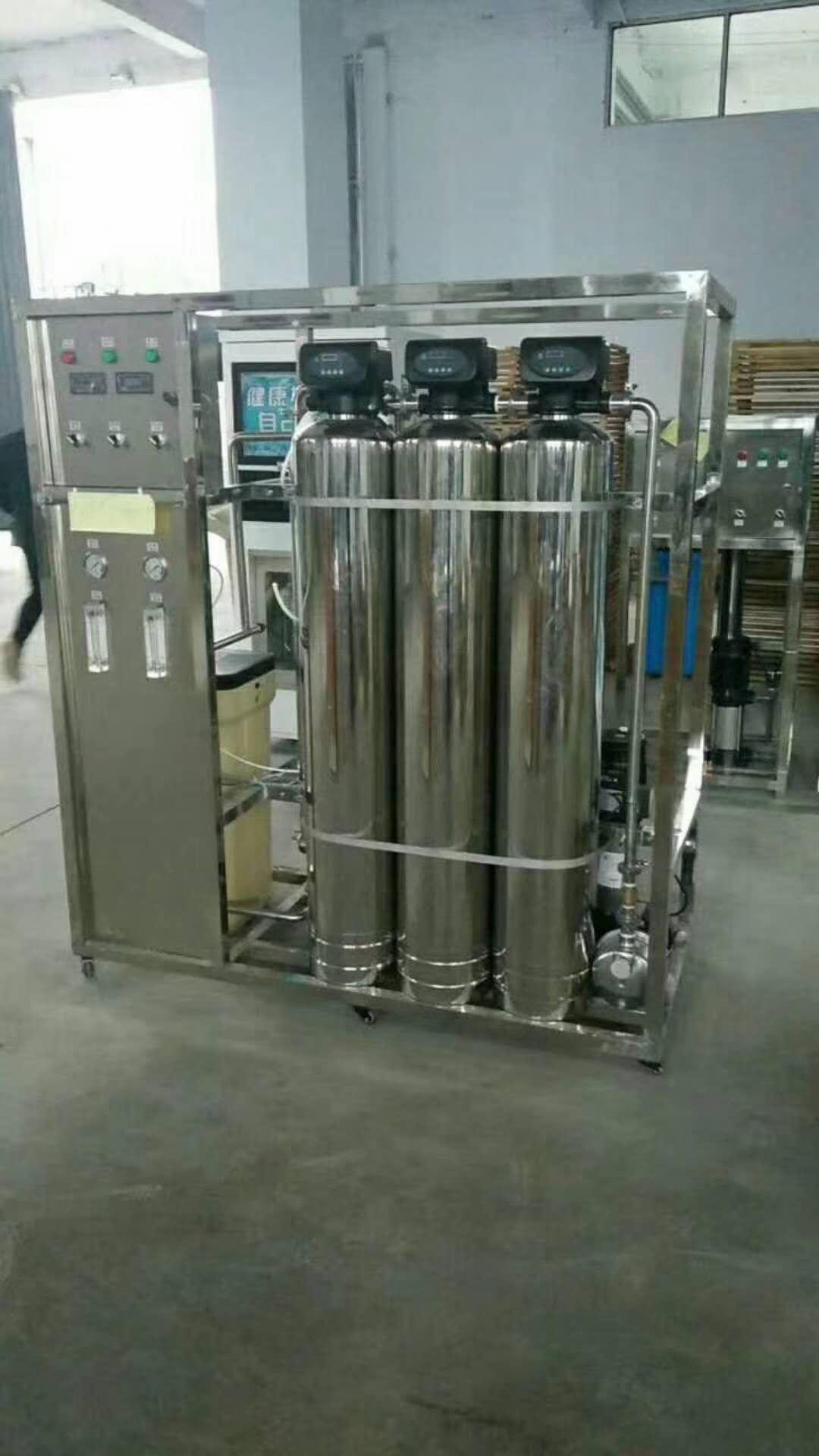 優質不銹鋼水處理設備|反滲透設備廠家|歡迎咨詢訂購