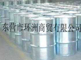桶装环氧丙烷——互动百科