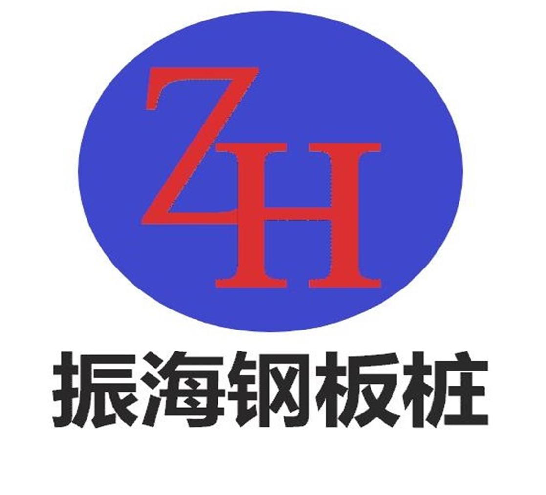 海南振海翔工程機械有限公司
