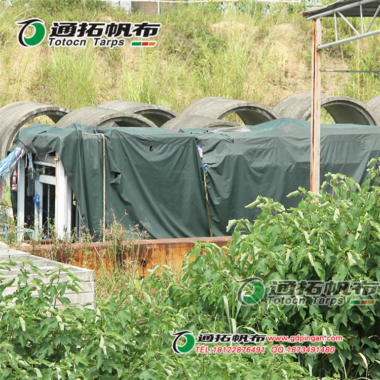 大湾区防雨布批发_广州帆布厂_汽车篷布_盖货尺寸定做