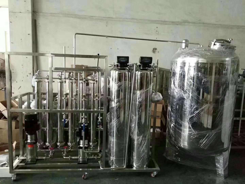 医药用超纯水处理设备|去离子水装置优选东莞市水视界解决方案