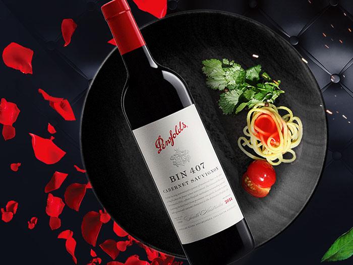 扎兰屯红酒|莫旗葡萄酒,品酒热线