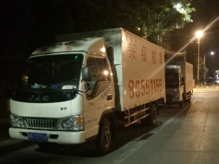 西安物流企业落地配-陕西效率高的同城配送