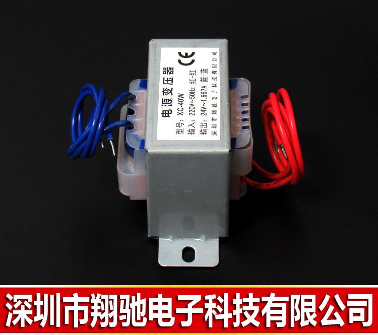 抢手的40W电源变压器在深圳哪里可以买到-专业的电源变压器