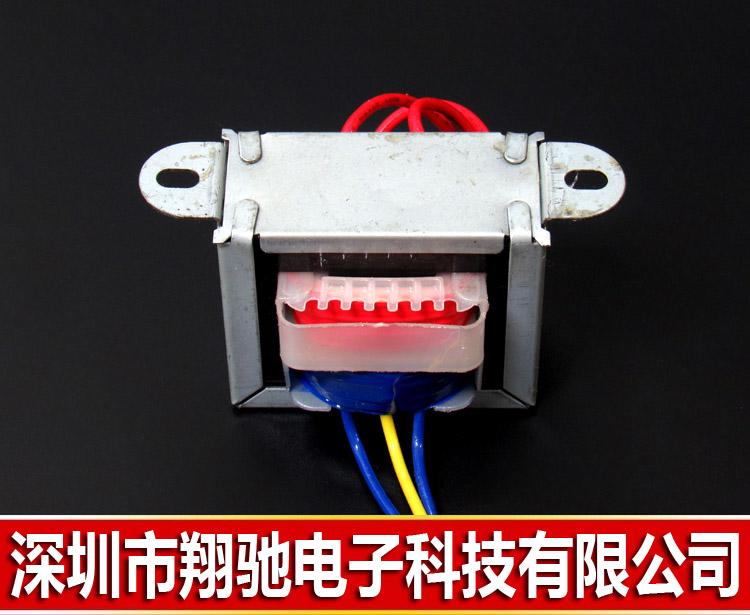 35W电源变压器