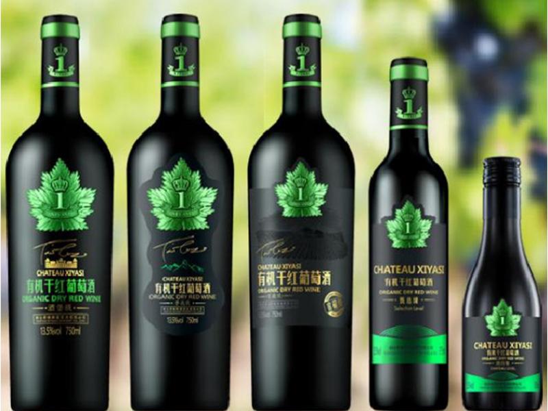 进口有机葡萄酒进口有机葡萄酒招商进口有机葡萄酒品牌