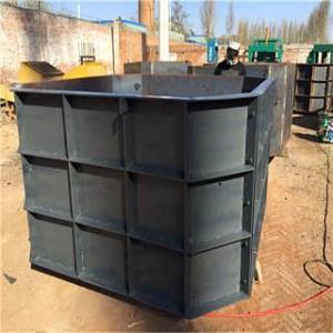 供应抚顺盛远水泥管模具高质量的化粪池模具_绥化化粪池模具供应