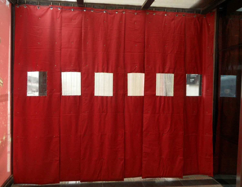 供应划算的皮革棉门帘,北京日用百货批发