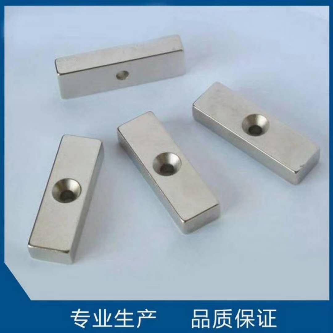 广东环形磁铁价格_深圳方形磁铁厂家定制