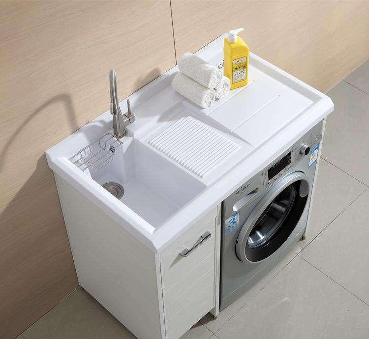 全鋁洗衣柜