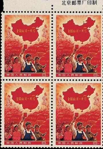 上海邮票买卖回收,嘉兴邮票年册收购