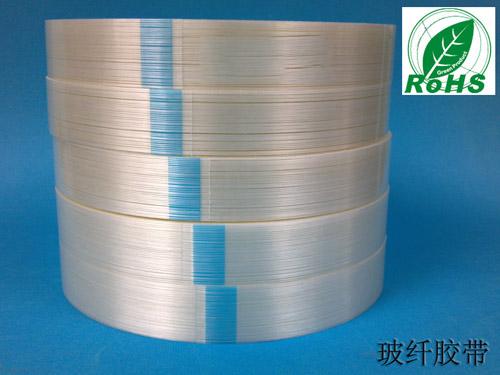 雙面玻璃纖維膠帶-精良的玻纖膠帶市場價格