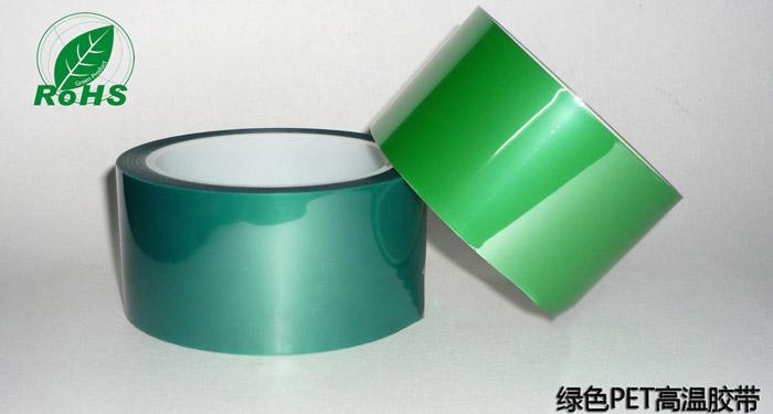 绿色高温胶带-受欢迎的推荐 绿色高温胶带