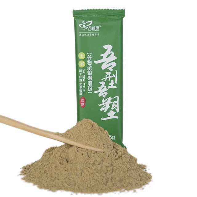 五谷粉代理_凡颜康营养健康咨询提供销量好的五谷粉