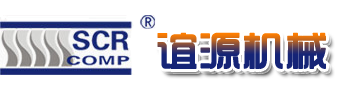 宁波高新区谊源机械设备有限公司