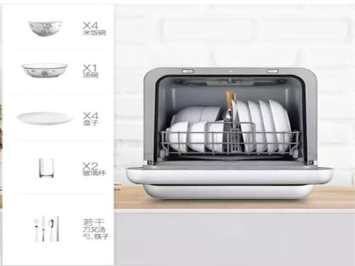 铜川美的洗碗机批发_西安优良的美的洗碗机,认准申东洋厨卫电器