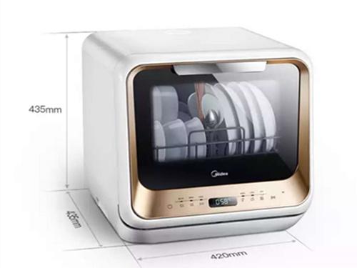 宜君县美的洗碗机价格|西安美的洗碗机,认准申东洋厨卫电器