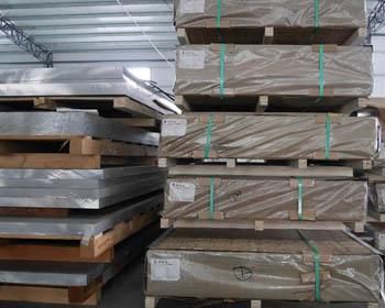 要买专业的铝合金就来东莞市金源铝业-惠州7075铝合金