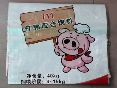 万江蛇皮袋生产厂家-东莞区域有信誉度的蛇皮袋生产厂家