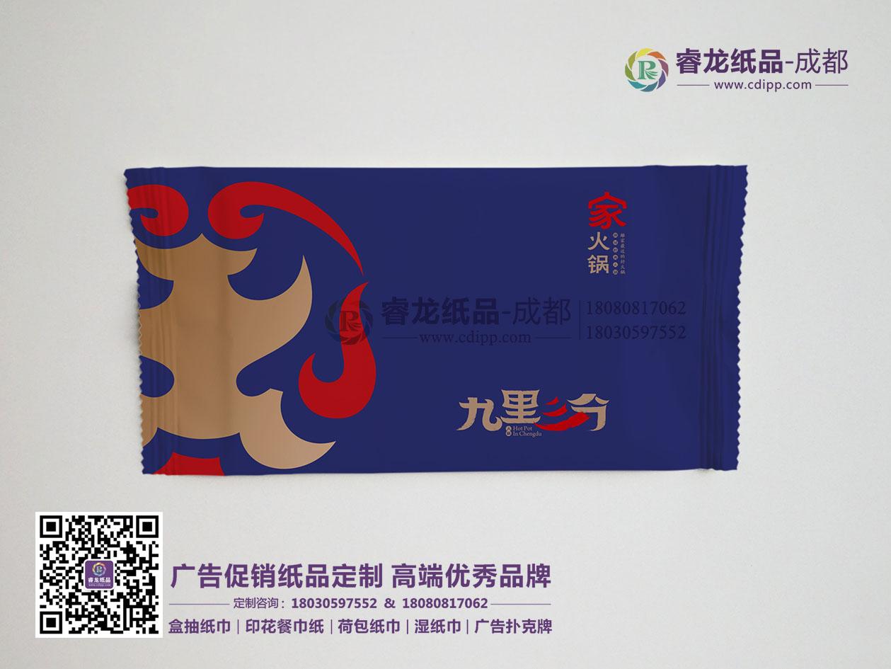 四川高端广告湿纸巾140*70【荐】价位合理的广告湿纸巾