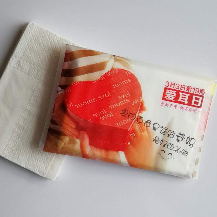 睿龙纸品☛专业的荷包纸巾供应商_钱夹纸巾批量定制更划算!