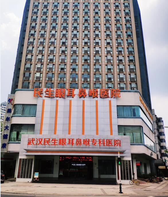 武汉民生眼耳鼻喉医院有多好,专业可靠的三甲五官科疾病专科医院
